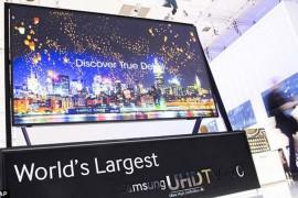 #MartesDeMachine, televisor más grande del mundo