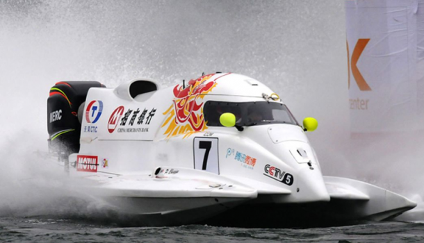 #ViernesDeVelocidad – F1 Powerboat World Championship