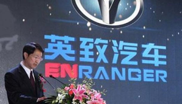ENRANGER, nueva marca de autos en China