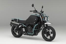 Honda devela oficialmente la nueva BULLDOG Concept