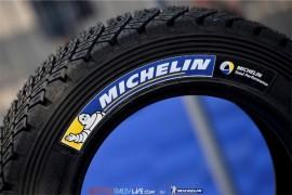 MICHELIN LTX Force, LA LLANTA OFICIAL DEL WRC