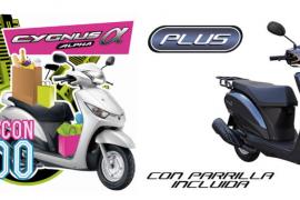 Yamaha se acelera en la ciudad