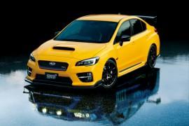 FUJI HEAVY INDUSTRIES LTD., cambia de nombre a Subaru Corporation