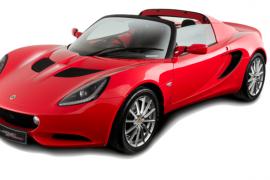 Lotus presentará nuevo Elise en 2020