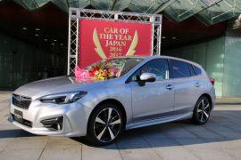 """El Subaru Impreza recibe el premio """"Auto del Año"""" en Japón"""