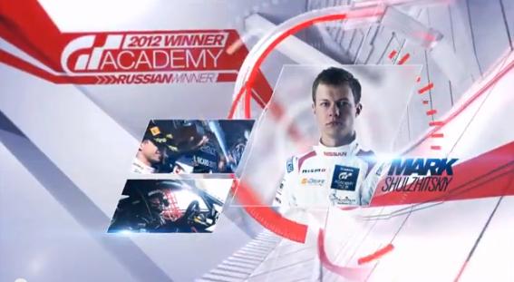 """Listo el segundo episodio de """"Nissan GT Academy: al siguiente nivel"""""""