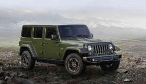 Jeep Wrangler Unlimited 75 aniversario