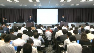 Nissan and Mitsubishi Motors forge strategic alliance
