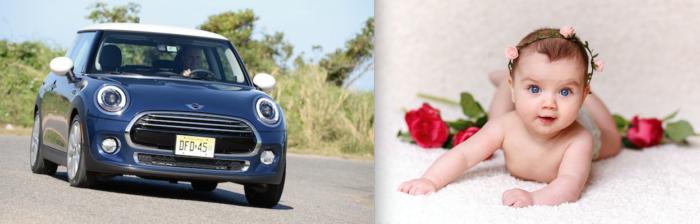 Mini Cooper Baby