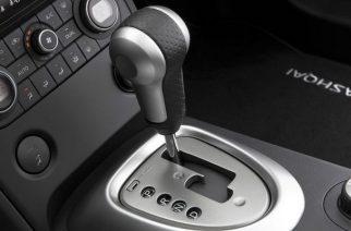 Transmisión automática y CVT: ¿cuál es mejor para conducir?