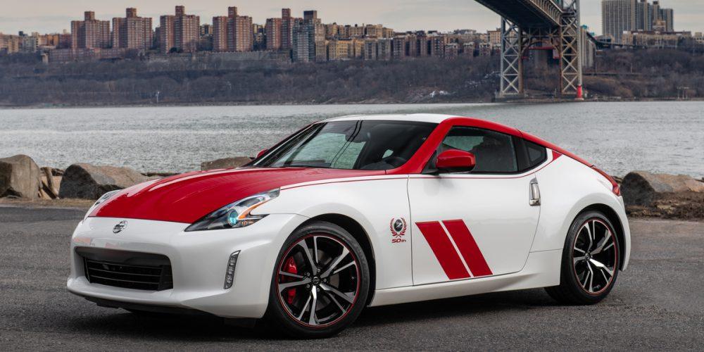 Nissan 370Z 2020, edición de aniversario