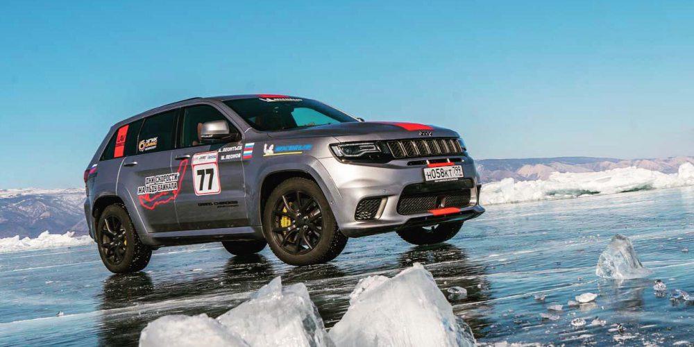 Jeep Grand Cherokee Trackhawk, ¿Patinas en hielo? ¡Yo pongo récords!