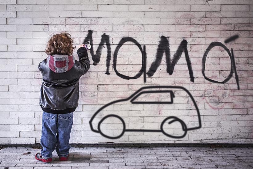 ¿Qué evalúa mamá antes de comprar un auto?