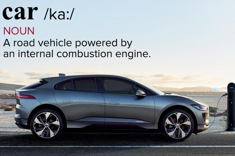 Jaguar y la redefinición del concepto de automóvil