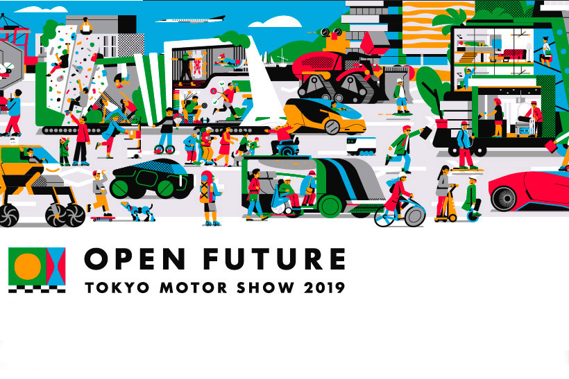 ¿Sabes cómo es el futuro según Tokio?