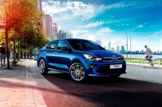 KIA Motors de México se preocupa por tu auto con partes originales