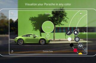 Configurar tu auto nuevo con realidad aumentada desde el celular ya es una realidad