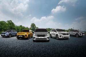 KIA complementa su línea de SUVs con el nuevo Seltos