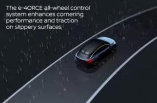 e-4ORCE, el sistema de tracción total de Nissan para eléctricos