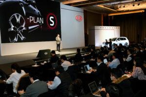 KIA ofrecerá 11 vehículos eléctricos para el 2025