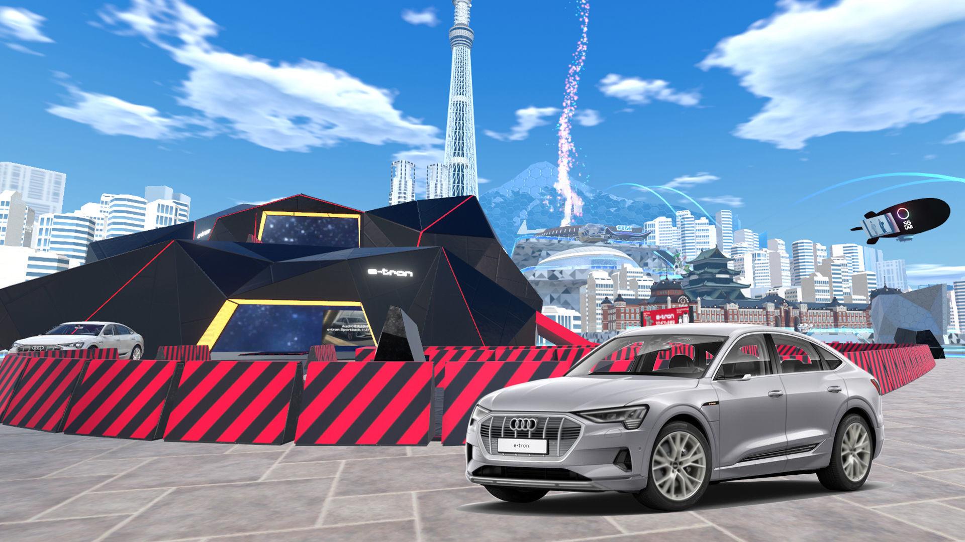 Audi e-tron Sportback a la conquista del mundo virtual