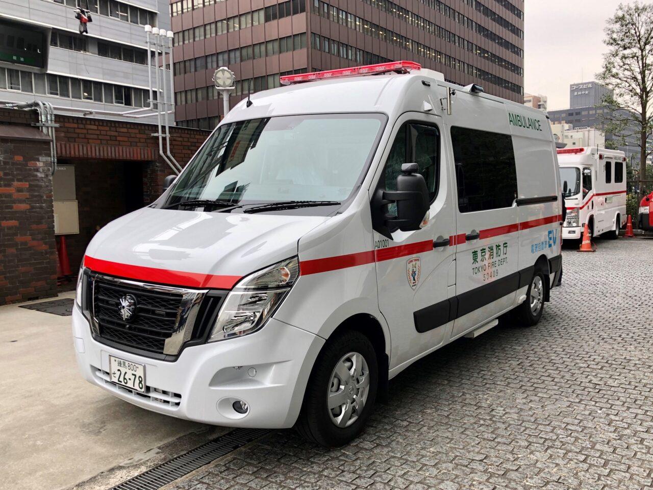 La ambulancia Cero Emisiones de Nissan