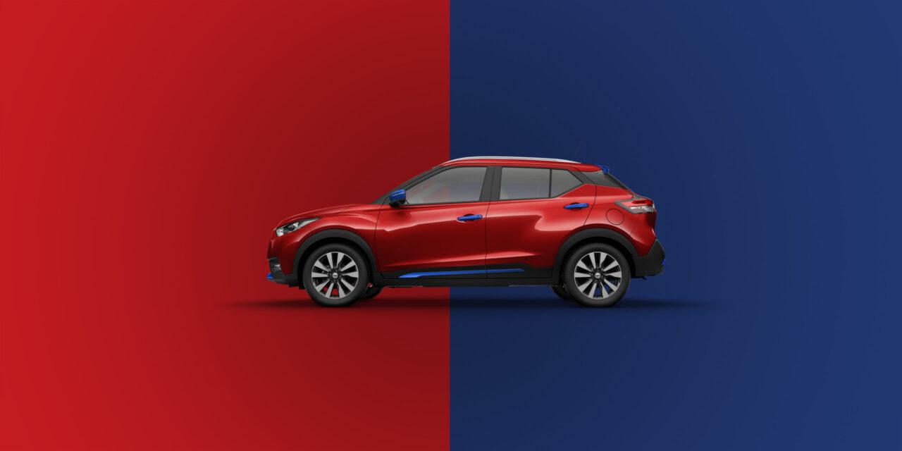 Nissan Kicks ahora lleno de color; uno puede ser tuyo