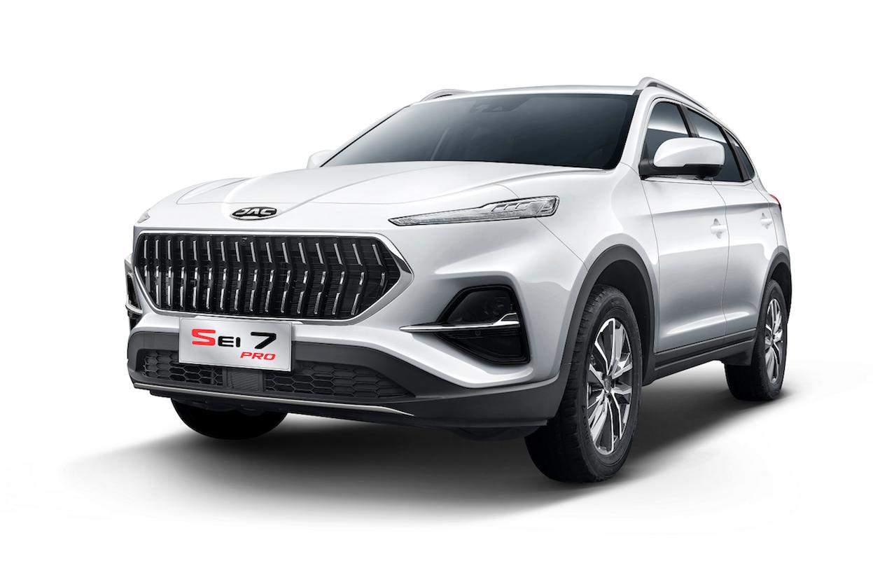 JAC anuncia la llegada de una totalmente nueva SUV