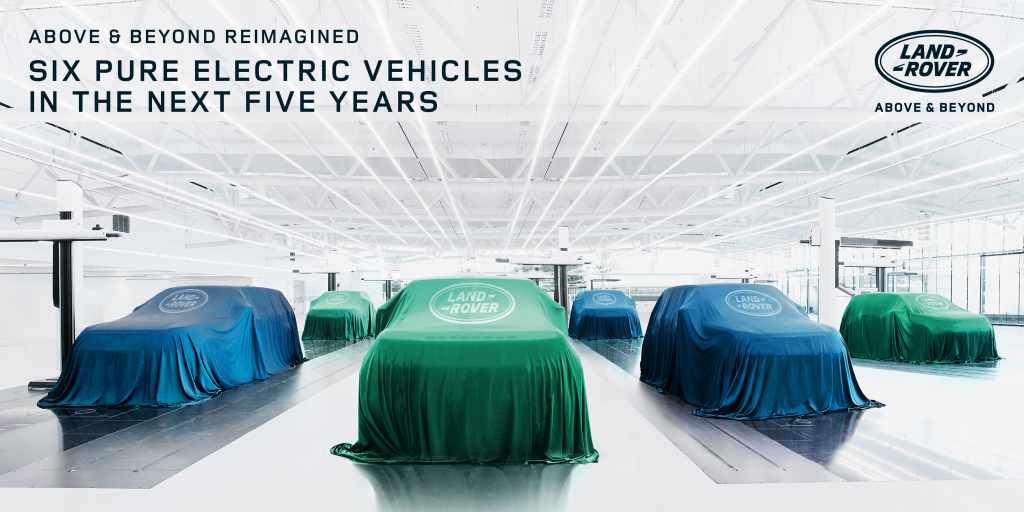 Jaguar y Land Rover serán marcas totalmente eléctricas