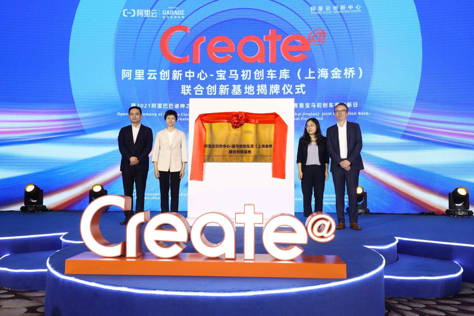Inicia proyecto conjunto de BMW con Alibaba