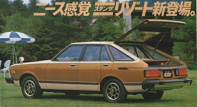 Datsun Samurai: un coche sin igual para el mercado mexicano