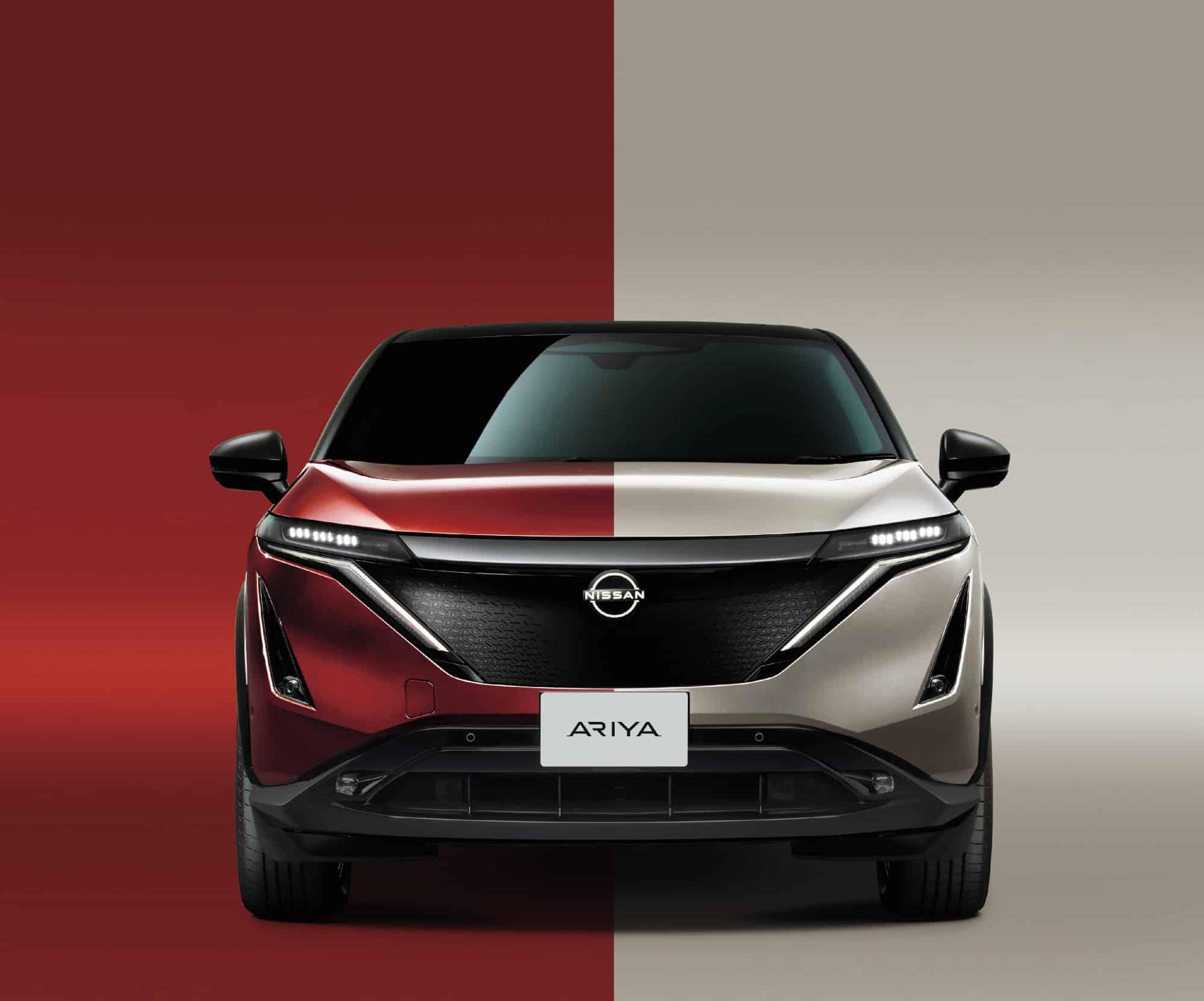Nissan Ariya edición limitada, disponible en Japón