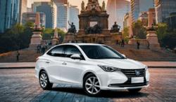 Changan, la marca de automóviles china llegará a México