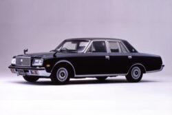 Toyota Century: así era el súper lujo japonés